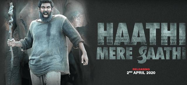 Haathi Mera Saathi movie cast,review