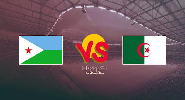 نتيجة مباراة الجزائر وجيبوتي اليوم 2 سبتمبر 2021 في تصفيات أفريقيا المؤهلة لكأس العالم 2022