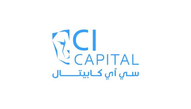 الجمعية العمومية لشركة سي أي كابيتال تقر زيادة أعضاء مجلس الإدارة