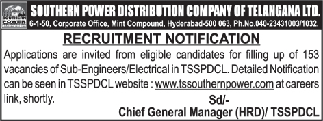 SE,Sub-Engineer Posts,Recruitment Notification