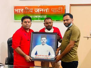 अखिल भारतीय गढ़वाल समाज महासभा के संस्थापक एवम प्रथम अध्यक्ष ब्रम्हलीन श्री मुरारी लाल ब्रम्हे जी को शत शत नमन
