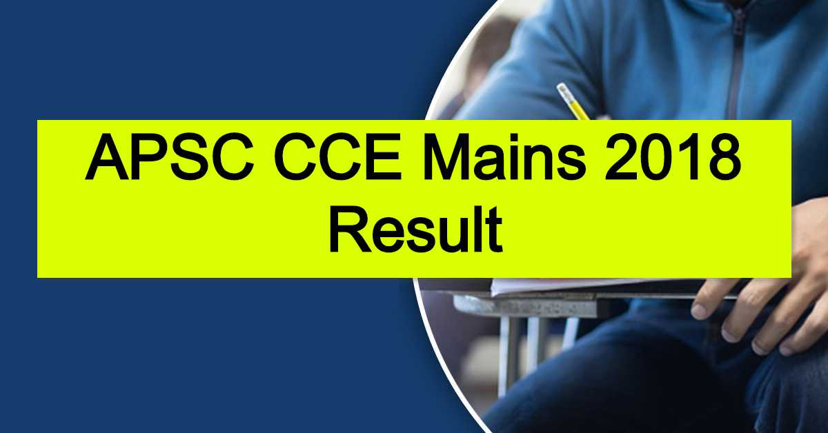 APSC CCE Mains 2018 Result : Check Your Result @ Apsc.Nic.In