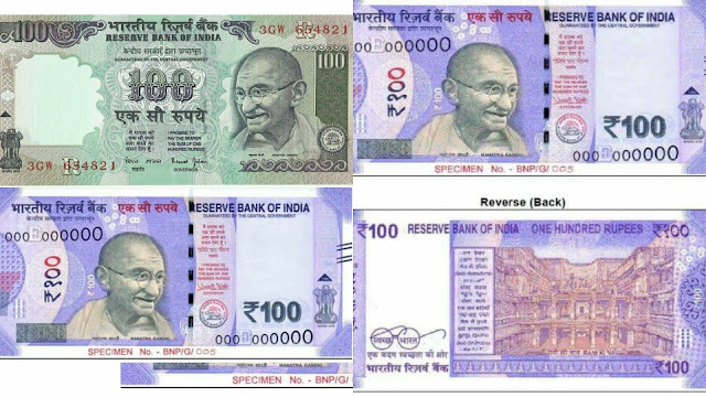 What will happen after the new note of 100 rupees comes old note?, 100 rs new note, 100rs old note, 100 rs new note image,