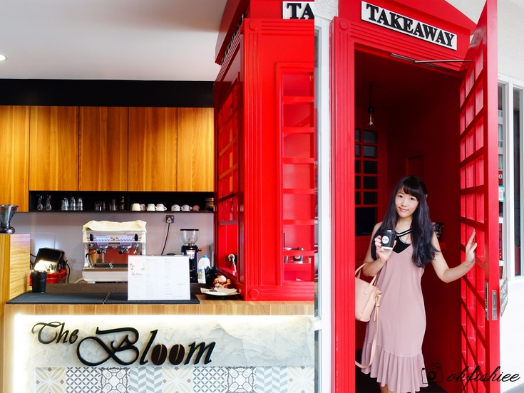Oh fish iee review bloommaze boutique hotel bandar for Boutique hotels just outside london