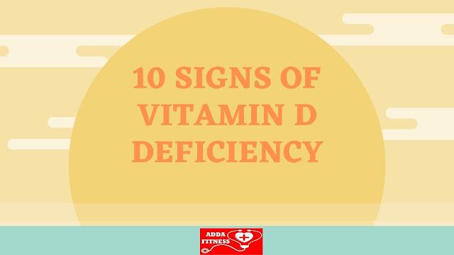 10 Signs Of Vitamin D Deficiency