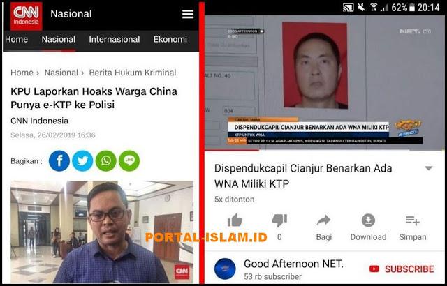 Ternyata KPU Yang HOAX! Dispendukcapil Cianjur Benarkan Ada WNA China Miliki e-KTP