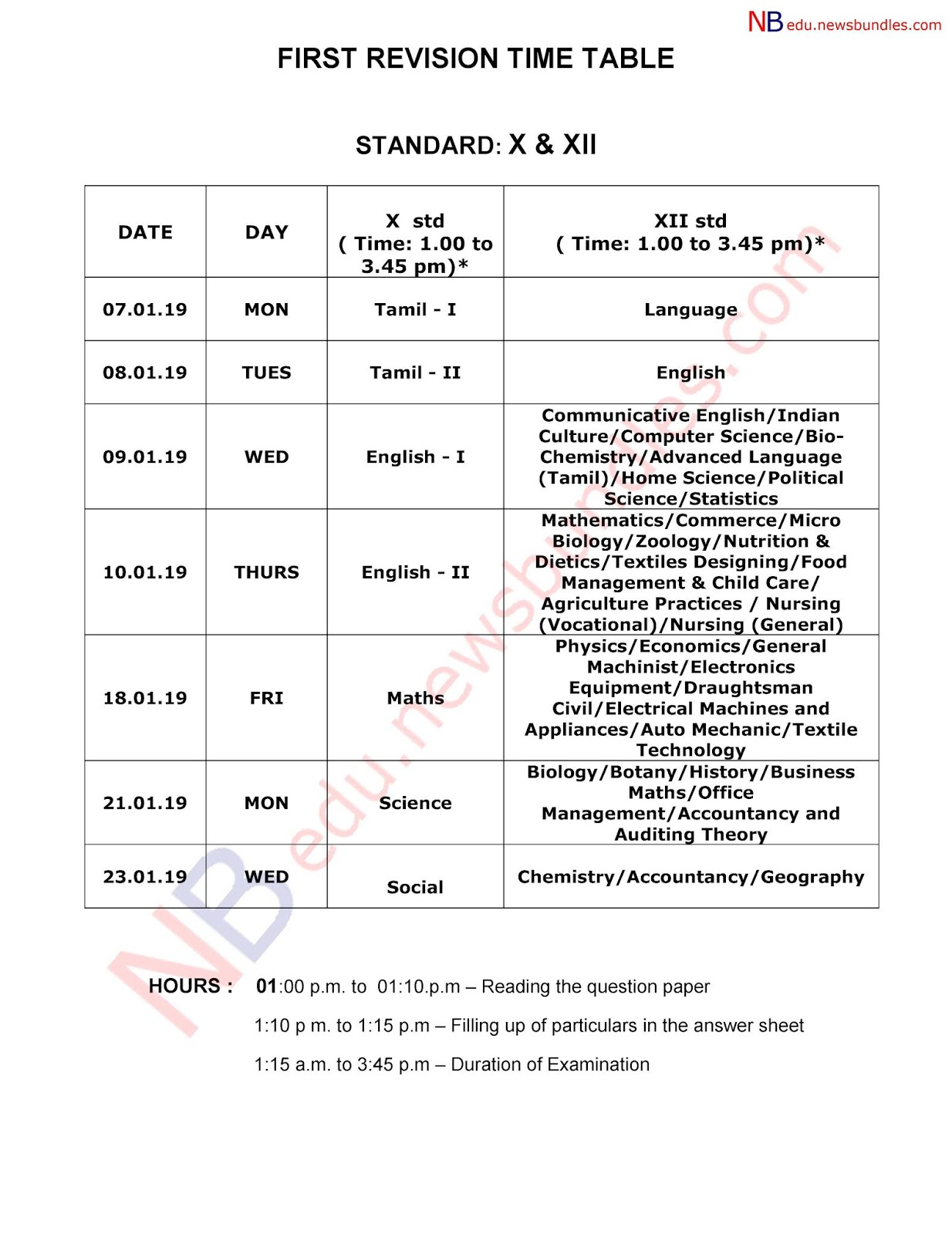 10th, 11th, 12th First Revision Test 2019 - Time Table Published