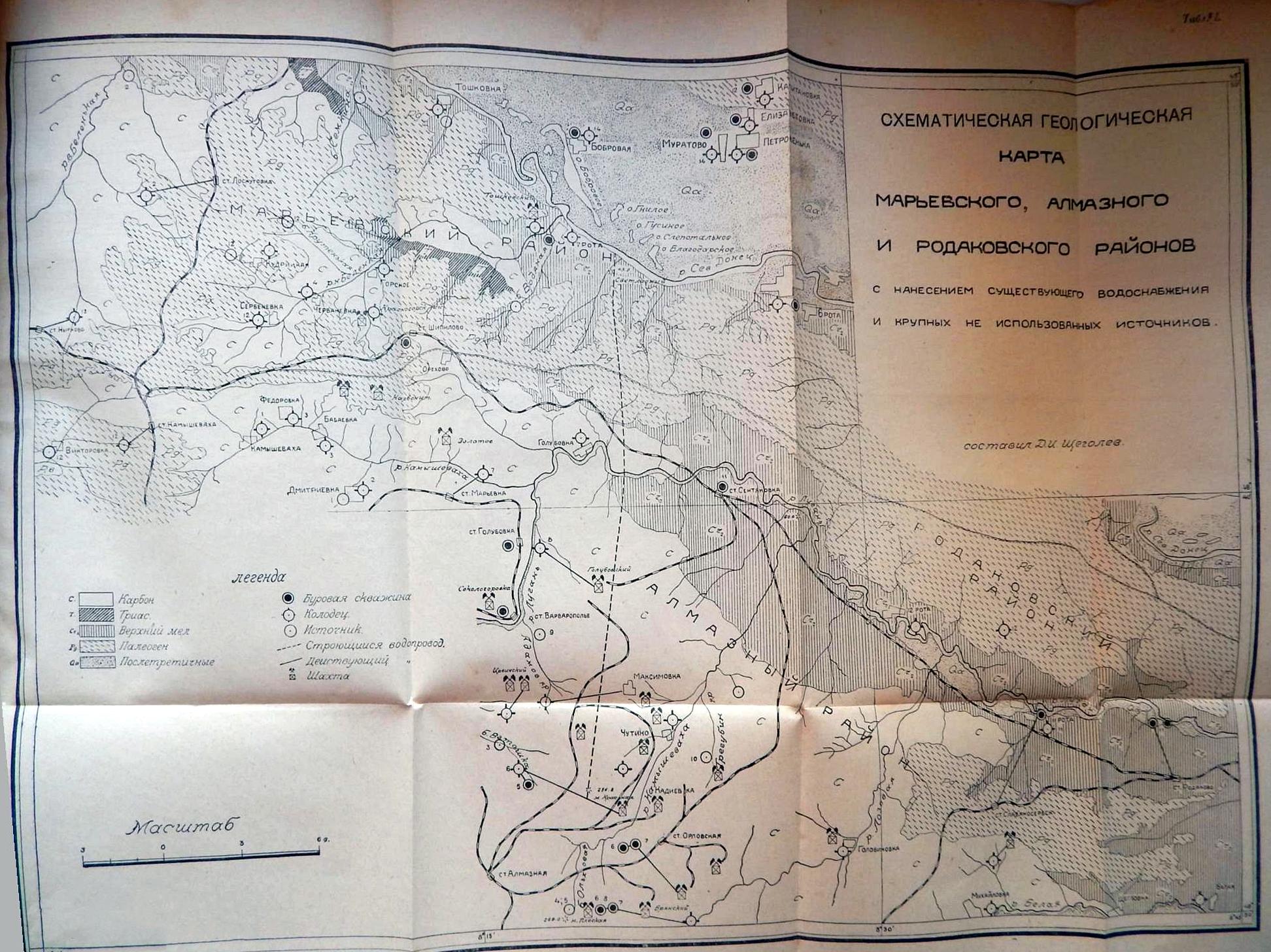 Щеголев Д.И. Схематическая геологическая карта Марьевского, Алмазного и Родаковского районов с нанесением существующего водоснабжения и крупных не использованных источников (1929)