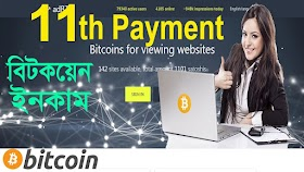 AdBTC 11th Payment Total 0 006 BTC Earn Bitcoin Free