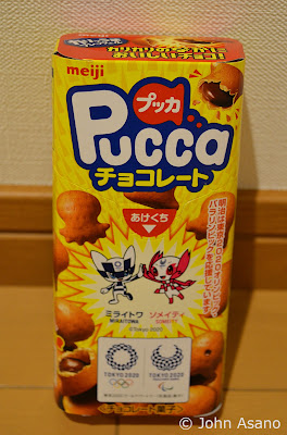 Meiji Pucca Chocolate Box