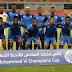 فريق FC انواذيبو يتأهل لثمن نهائي البطولة العربية / موعد القرعة