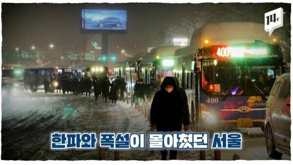 열선으로 화제인 성북구 - 꾸르
