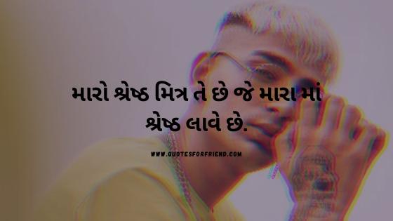 Find the best dosti attitude shayari in gujarati, Dosti Attitude Shayari, 2 line dosti status in Gujarati attitude, gujarati attitude status facebook