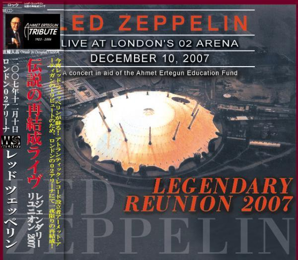 reliquary led zeppelin legendary reunion 2007 wendy 2008. Black Bedroom Furniture Sets. Home Design Ideas