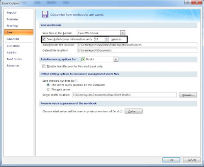 How To Enable Autosave Option in Ms Word And Excel In Hindi