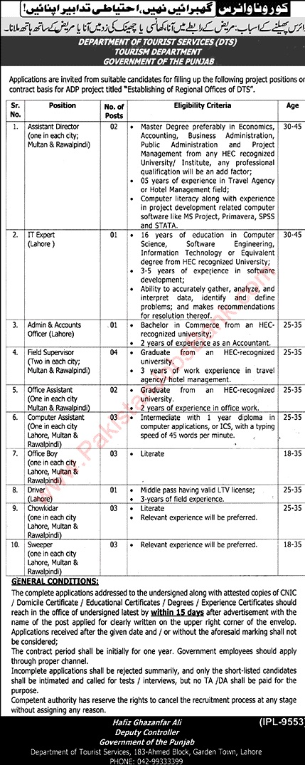 Tourism Department Punjab  TDP Latest Jobs September 2021 Assistants, Field Supervisors & Others Latest Posts