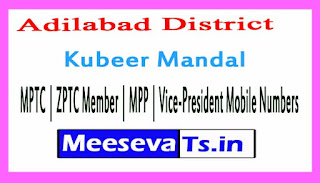 Kubeer Mandal MPTC | ZPTC Member | MPP | Vice-President Mobile Numbers List Adilabad District in Telangana State