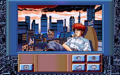 【Dos】紅色誘惑+攻略,經典模擬AVG遊戲!