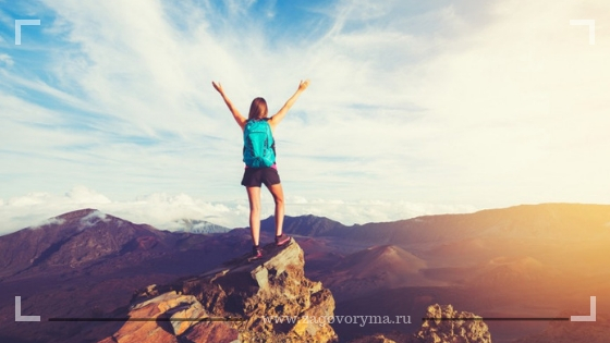 Как привлечь успех: 5 простых шагов к счастью