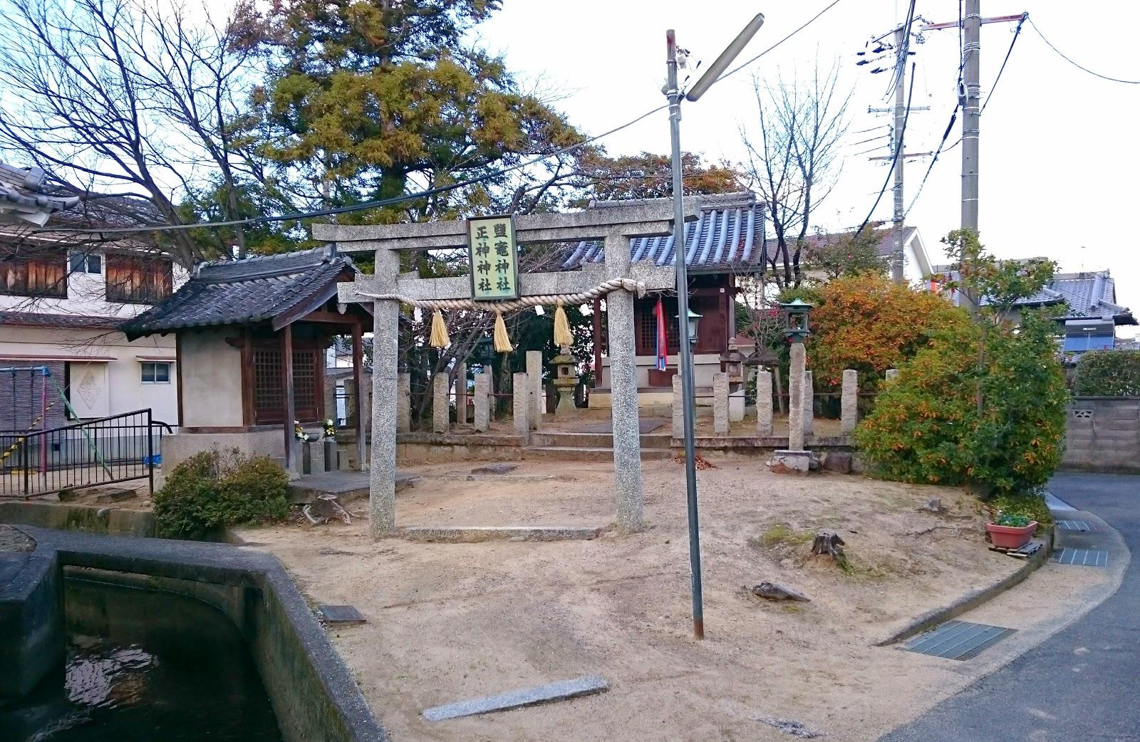 鹽竈神社・正神神社(羽曳野市) ・東北地方に縁のある神社