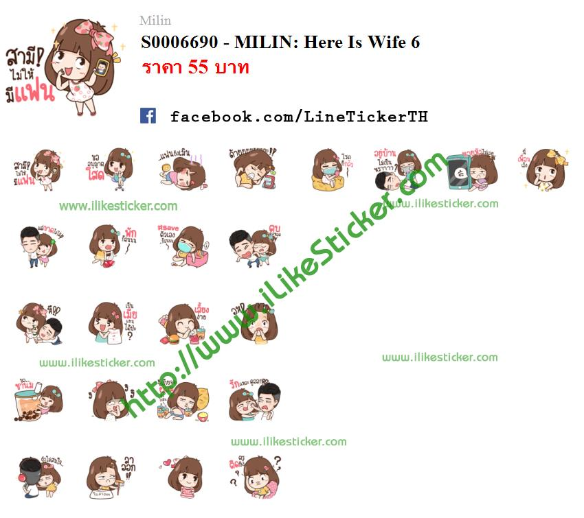 MILIN: Here Is Wife 6