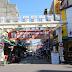 永樂街形象商圈---買流行吃美食新據點│彰化市