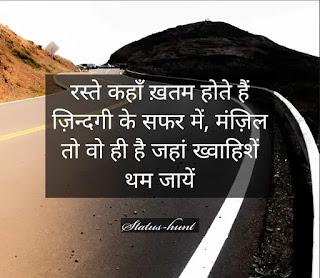 Mirza Ghalib Shayari in Hindi on life