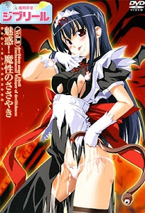Jiburiru The Devil Angel Episode 3 English Subbed