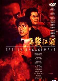Long Đằng Tứ Hải - The Master (1992)