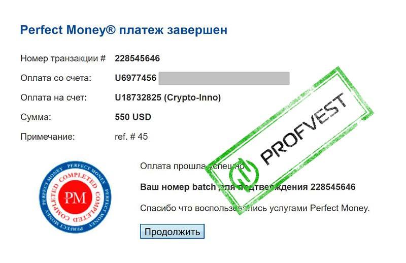 Депозит в Crypto-Inno