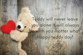 Teddy Day 3D Images 2021
