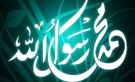 Ternyata Dalam Islam ada Namanya Transfer Pahala, Begini Penjelesannya!