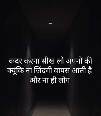 sad shayari about love in hindi