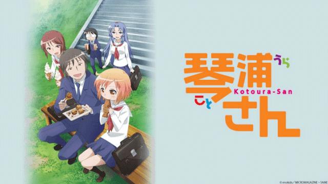 Kotoura-san - Anime Mirip Hinamatsuri