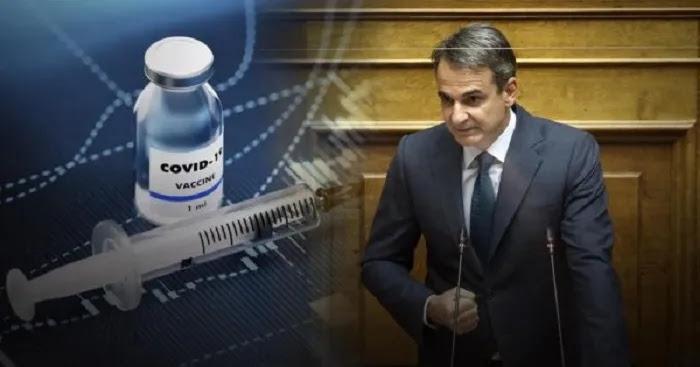 Κυβερνητικός εκβιασμός στους ανεμβολίαστους: Θα σας διαχωρίσουμε και θα σας απομονώσουμε από την υπόλοιπη κοινωνία