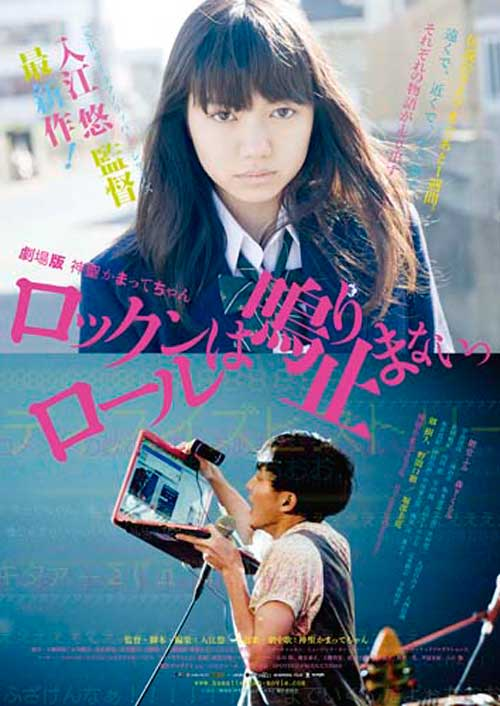 めのおかしブログ: やっぱり今年もやっちゃいます・・・2011年に日本で劇場公開された映畫作品の勝手な ...