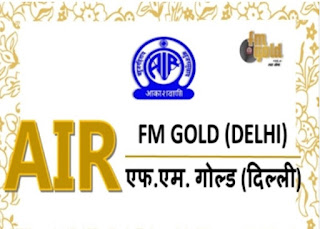 AIR FM Gold Delhi Live Streaming Online