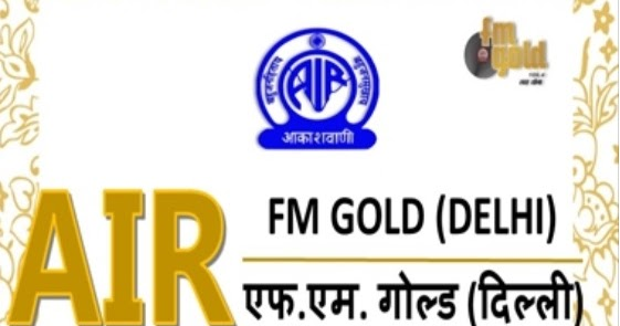 Air Fm Gold Delhi Live Streaming Online All India Radio