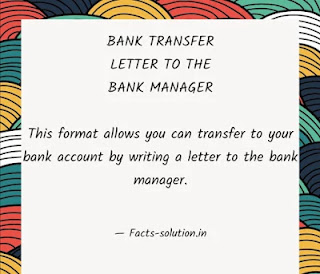 Sample Application for Account Transfer in Bank