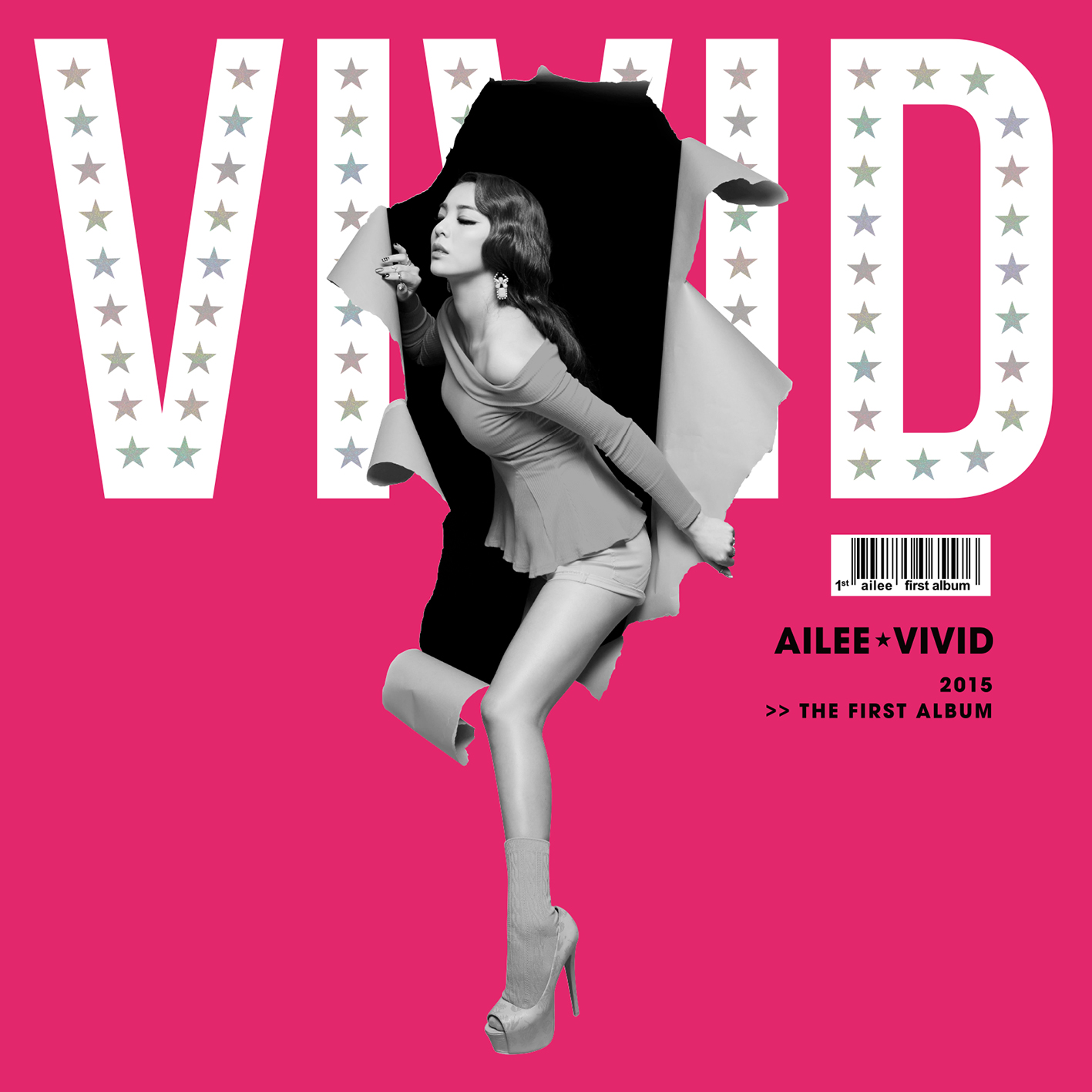 Ailee - Mind Your Own Business [Easy-Lyrics]