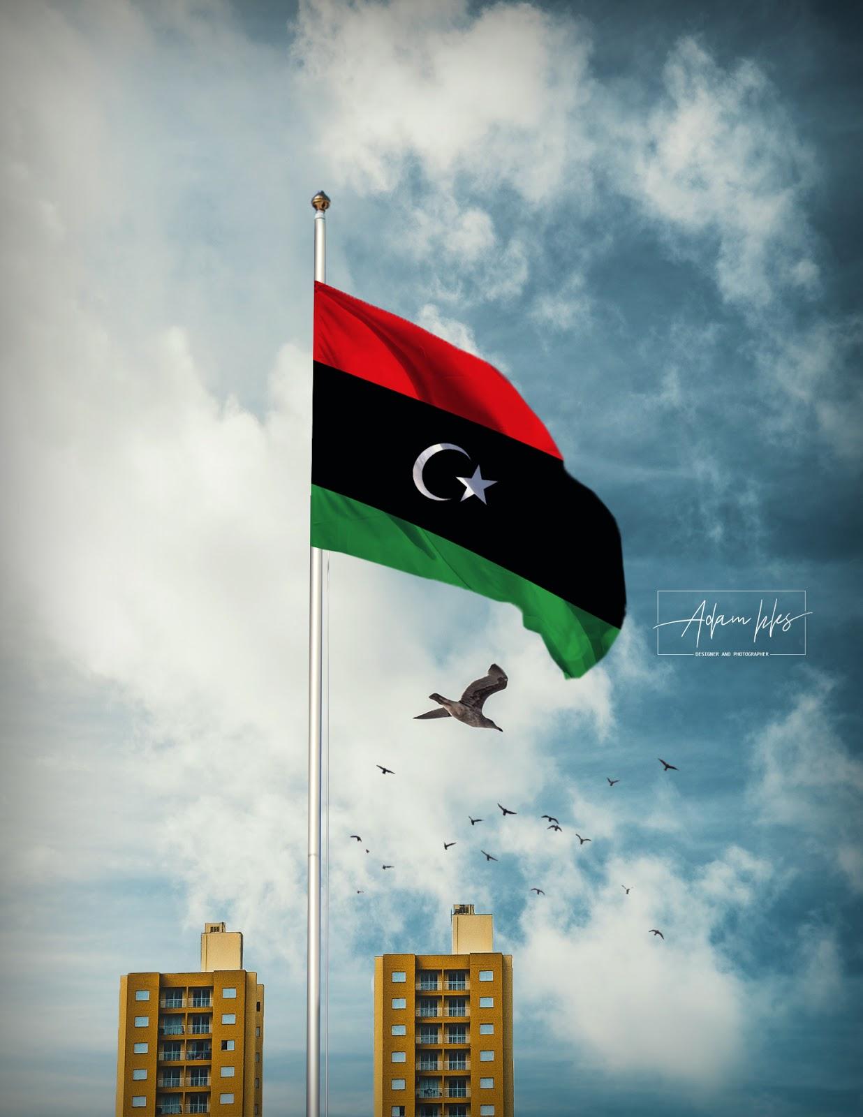 خلفية علم ليبيا