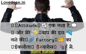 Saini Attitude Status
