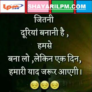 mohabbat bhari shayarilpm (2)
