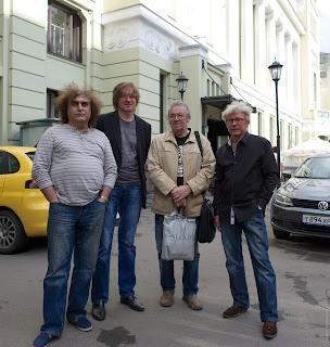 Ленком - Юнона и Авось, Lenkom Theatre - Juno and Avos, Аракс