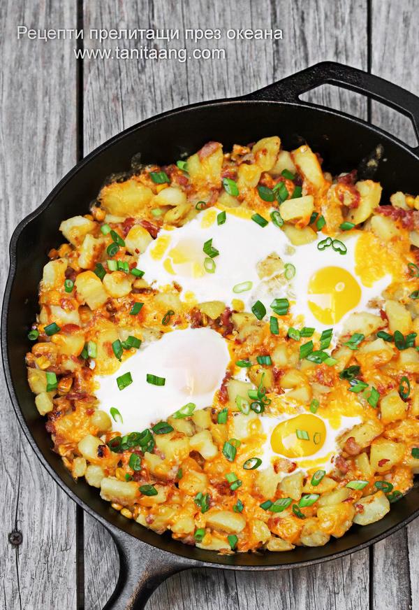 Картофи с царевица бекон и яйца Cheesy bacon hash