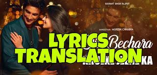 Khulke Jeene Ka Lyrics in English | With Translation | – Dil Bechara | Arijit Singh