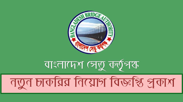 Bangladesh Bridge Authority Job Circular 2020
