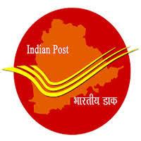 2,428 पद - भारतीय डाक सर्कल भर्ती 2021 (10 वीं पास नौकरी) - अंतिम तिथि 26 मई