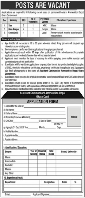 ammunition-depot-okara-cantt-jobs-2020-advertisement