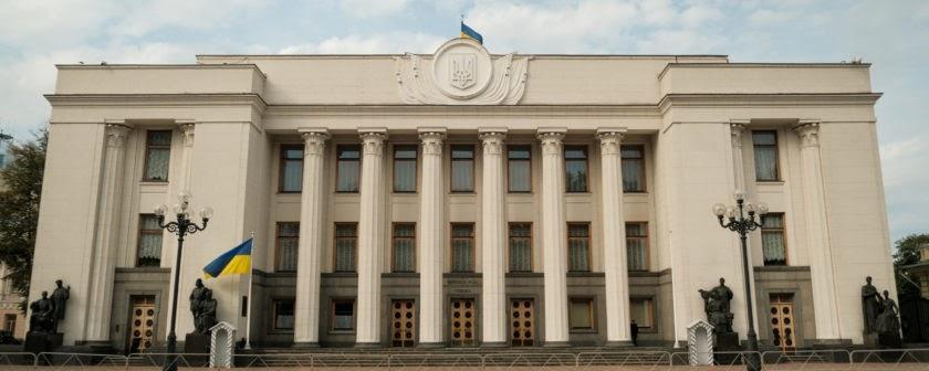 Депутати розлідуватимуть можливу співпрацю політиків з Росією